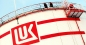 Source: Lukoil to Sign Oil Deal With Iran Soon