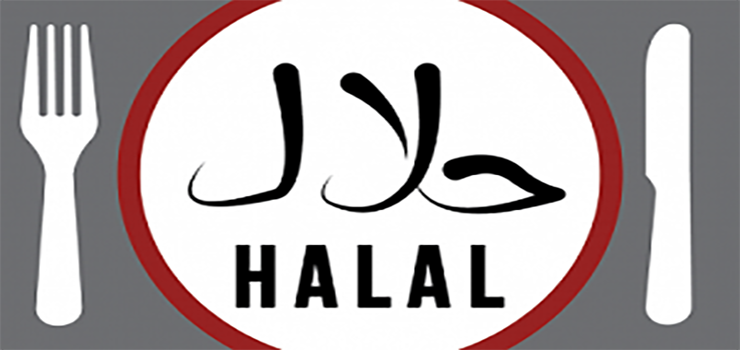 Turkey to Establish Halal Accreditation Agency