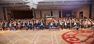 Conference in Istanbul Discusses Support for Quds