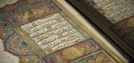 Turkey Seeks Return of 16th-Century Quran from London