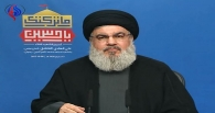 Hezbollah chief says US helps Isis, does not allow it to be eliminated