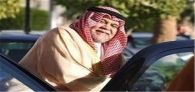 Senior Saudi Princes Tortured, Beaten in Royal Purge: Report
