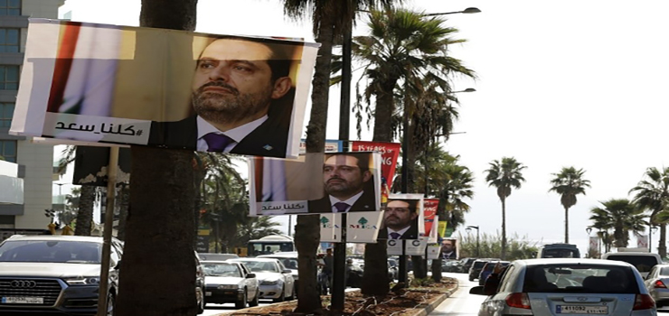 'Bring Saad back' protest cancelled as Lebanon president says Hariri 'kidnapped'