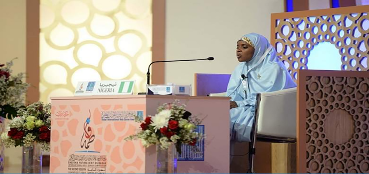Int'l Quran Contest for Female Memorizers Kicks Off in Dubai
