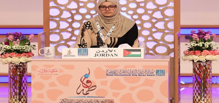 Competitions in UAE Quranic Event Conclude