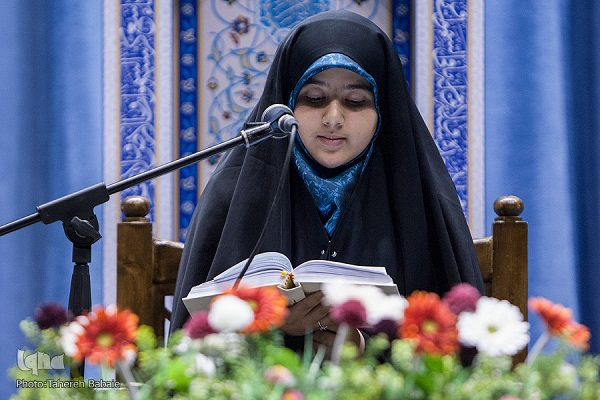 7,000 Women Attending Quran Competition in Tehran