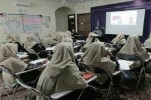 Quran Teacher Training Course Underway in Indonesia