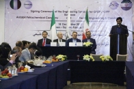 Iran, Italy sign $34 million petrochemical contract