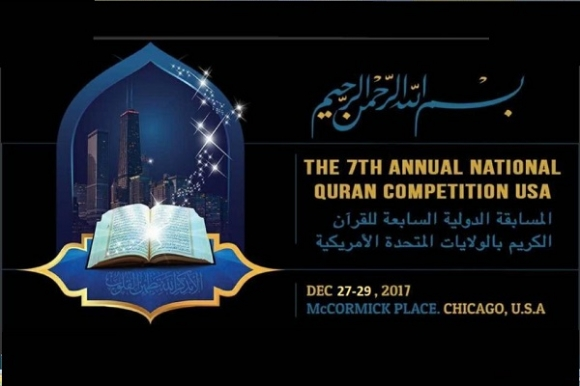 US Nat'l Quran Contest Slated for December 27