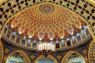 Conference in Egypt to Discuss 'Islamic Art Facing Extremism'