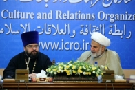 Tehran to Host Muslim-Christian Dialogue