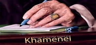 Conference Held in Tehran on Leader's Letters to Western Youth