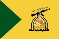 Hezbollah Brigades warn US to leave Iraq