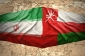 Oman Calls for Boosting Trade Ties with Iran