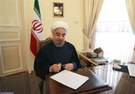Iran's President Calls for Ideas to Stimulate Production, Employment