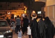 Bahrainis Stage Protests against Sheikh Qassim's House Arrest