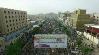 Thousands of Yemenis demonstrate in Sanaa on Al-Quds Day
