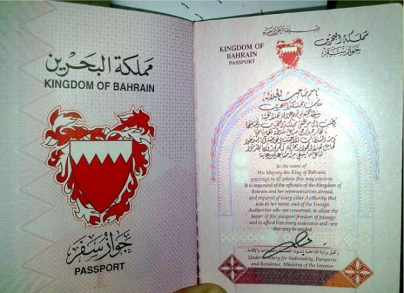 Citizenships of 155 Bahrainis revoked in politically-motivated cases in 2017