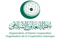 OIC Delegation to Visit Rohingya Muslim Refugee Camps in Bangladesh