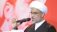 Al-Wefaq condemns arrest of Shia cleric in Bahrain