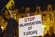 Parliamentary Committee to Investigate Islamophobia in Europe