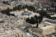 AL to Seek Int'l Recognition of Quds as Palestine Capital
